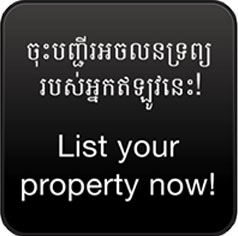List Your Property on Sroul K