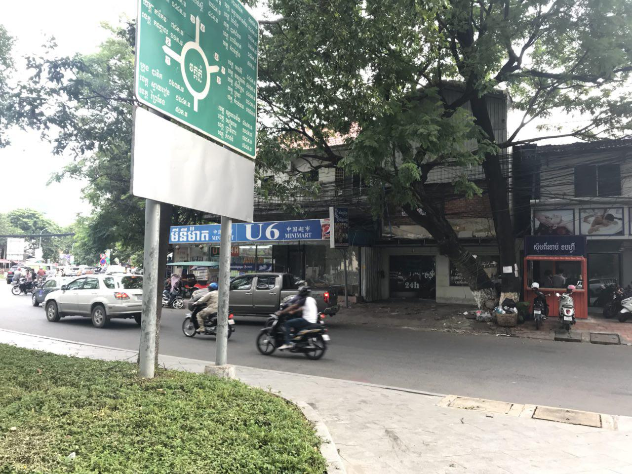 Land and House for sale at Wat Phnom