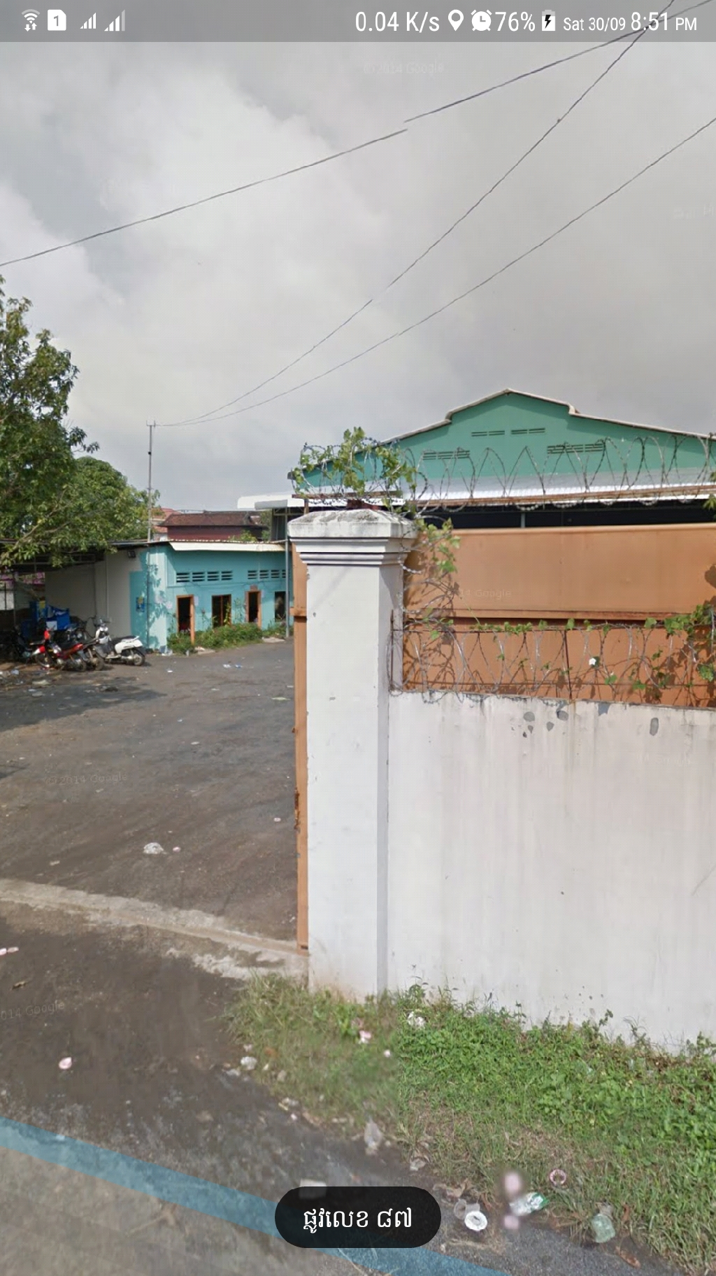 Land with warehouse for sale