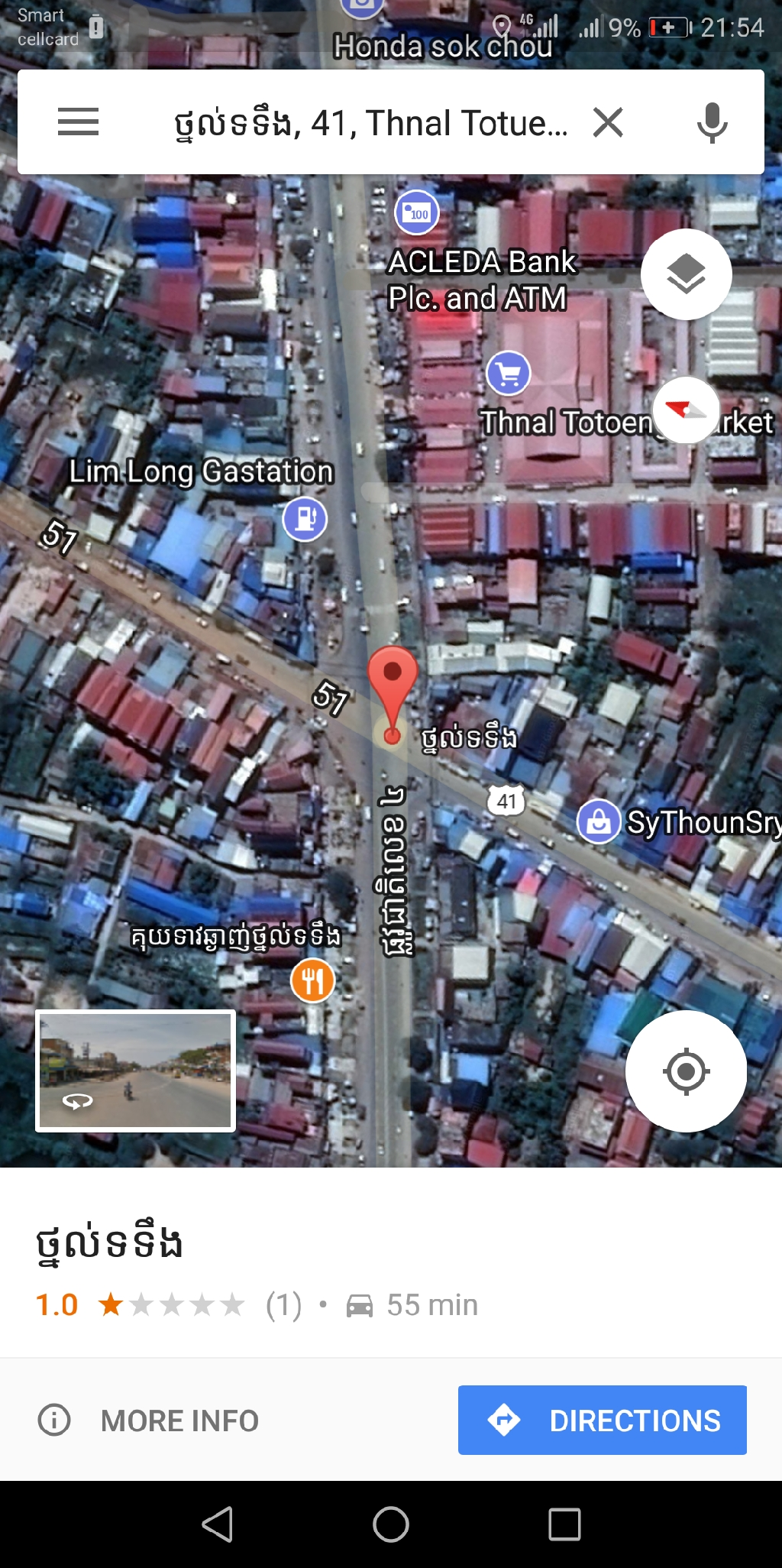 10mx20m land 6 299$ with best location for sale